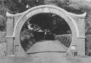 moon-gate-hebron-school